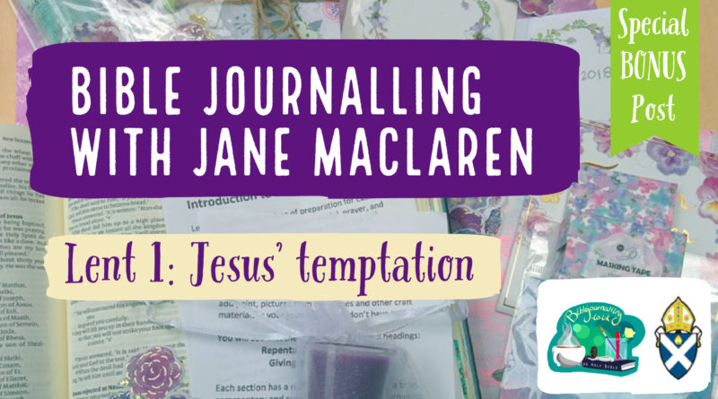 BONUS Bible Journalling Notes: Jesus' Temptation